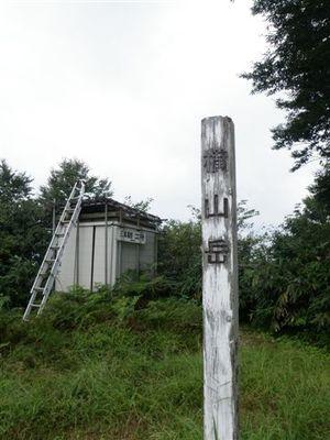 P9200026