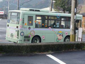 Pc200011