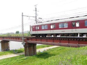 P5090020